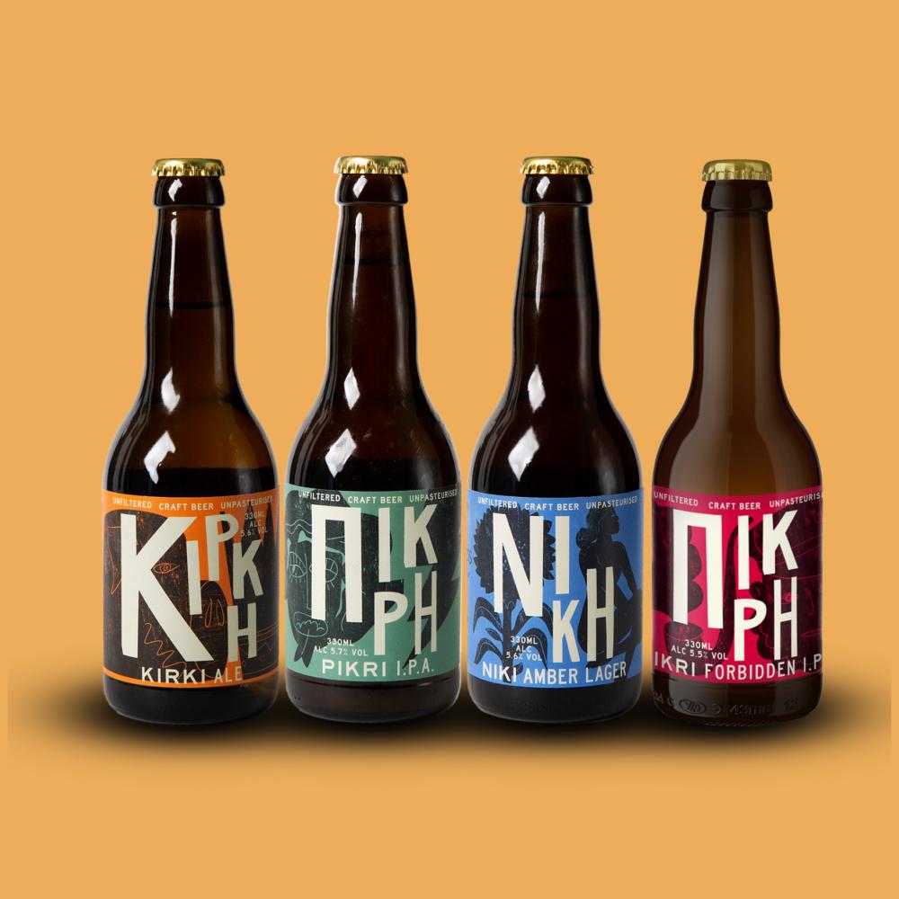 Kirki Beer